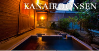 "A day-trip hot spring experience  ""Hachimenzan Kanairo hot spring"""