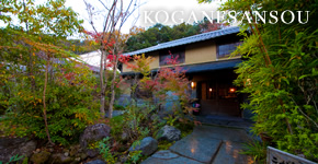 "Accommodation ""Kogane Mountain Villa"""